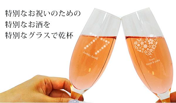 喜寿祝いの赤い日本酒