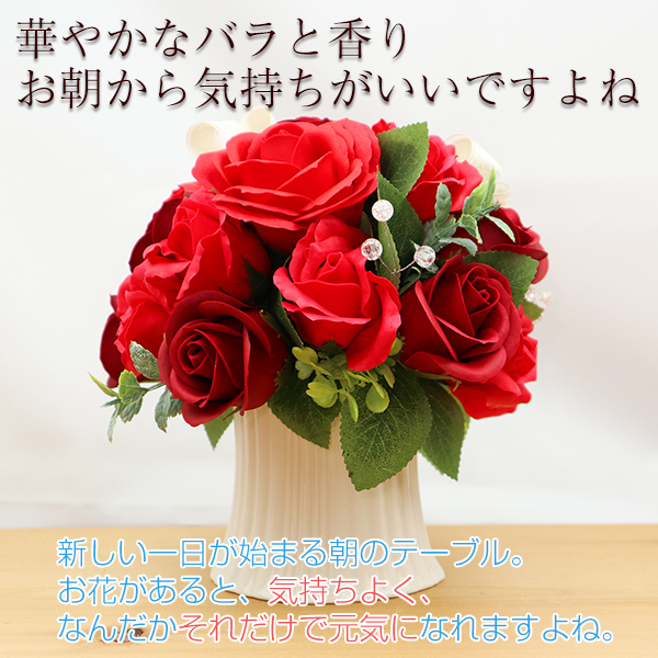 喜寿祝いにソープフラワーの贈り物