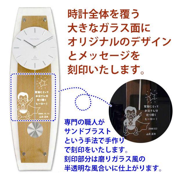 喜寿祝いプレゼントの名入れデザイン
