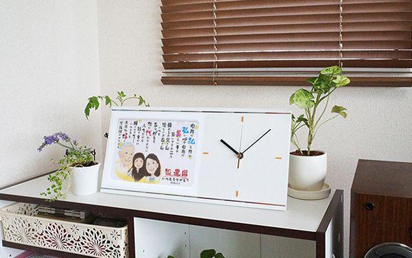 喜寿祝いに似顔絵とネームインポエム入りの時計