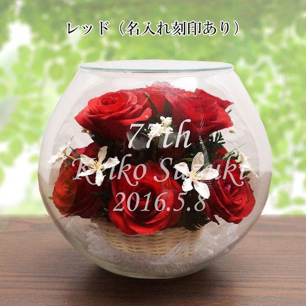 喜寿祝いのボトルフラワーのカラバリ