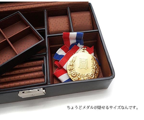 金メダルでサプライズ